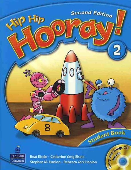 Hip Hip Hooray 2 avasshop