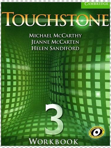 دانلود آزمون ساز Touchstone