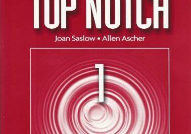 top notch 1 exam view