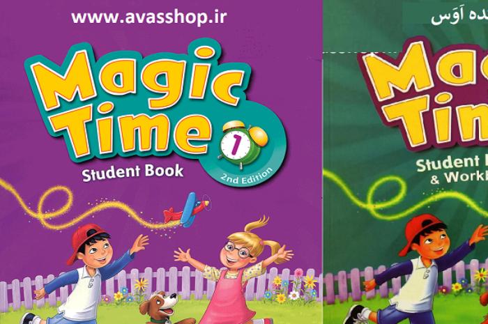 دانلود رایگان کتاب های Magic Time
