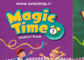 magic-time 1 and 2