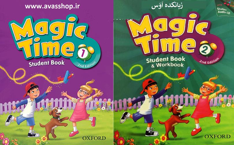 magic time 1 & 2