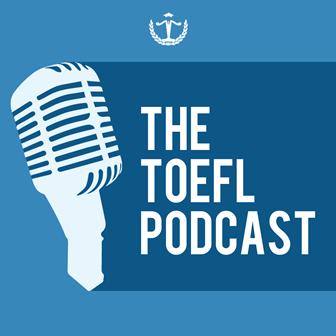فایل صوتی مهارت شنیداری تافل TOEFL Podcasts