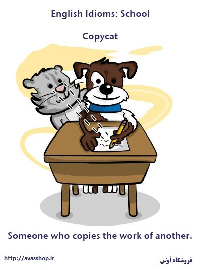 اصطلاح CopyCat