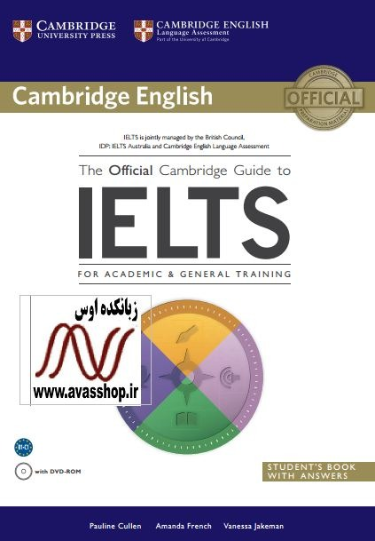 The Official cambridge guide to IELs