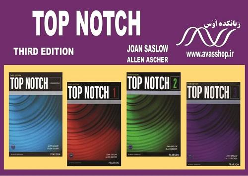 Top-Notch-1
