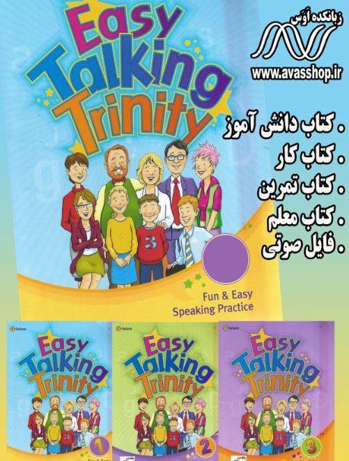 easy talking