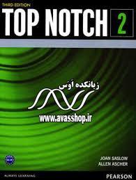 نمونه سوالهای جمع بندی Top Notch 2 Third Edition