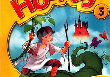 Hip-Hip-Hooray-3-2nd-Edition avasshop
