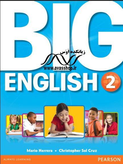 دانلود نمونه سوال بیگ انگلیش Big English 2