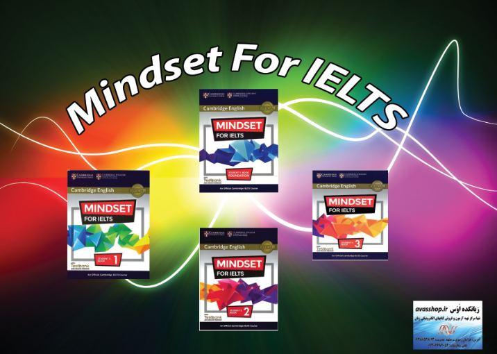 دانلود کتابهای استاد Mindset For IELTS