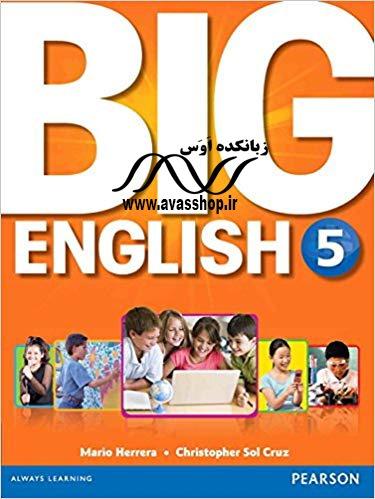 نمونه سوال بیگ انگلیش 5 Big English