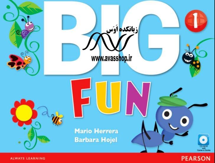 نمونه سوالات بیگ فان Big Fun 1