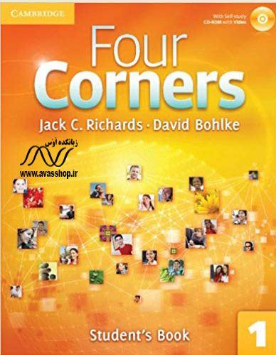 سری جدید نمونه سوالات فورکرنرز Four Corners 1