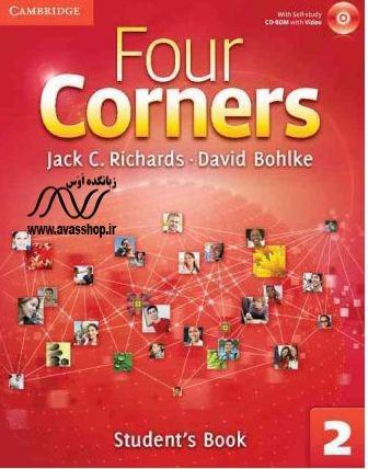 سری جدید نمونه سوالات فورکرنرز Four Corners 2