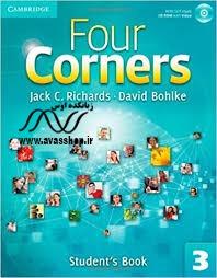 سری جدید نمونه سوالات فورکرنرز Four Corners 3