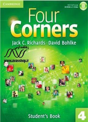 سری جدید نمونه سوالات فورکرنرز Four Corners 4