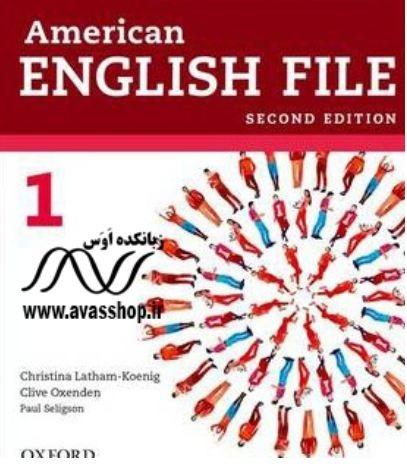 سری جدید نمونه سوالات ویرایش دوم American English File 1