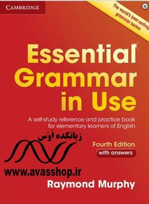 دانلود ویرایش چهارم کتاب Essential Grammar in use