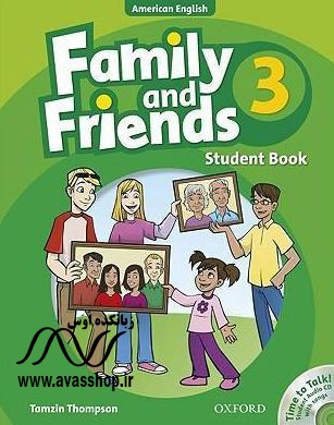 family 3 Firsr edition