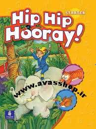 hip hip hooray book