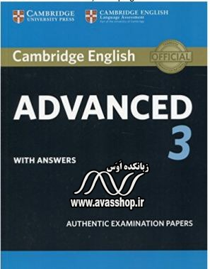 دانلود کتاب Cambridge English Advanced 3