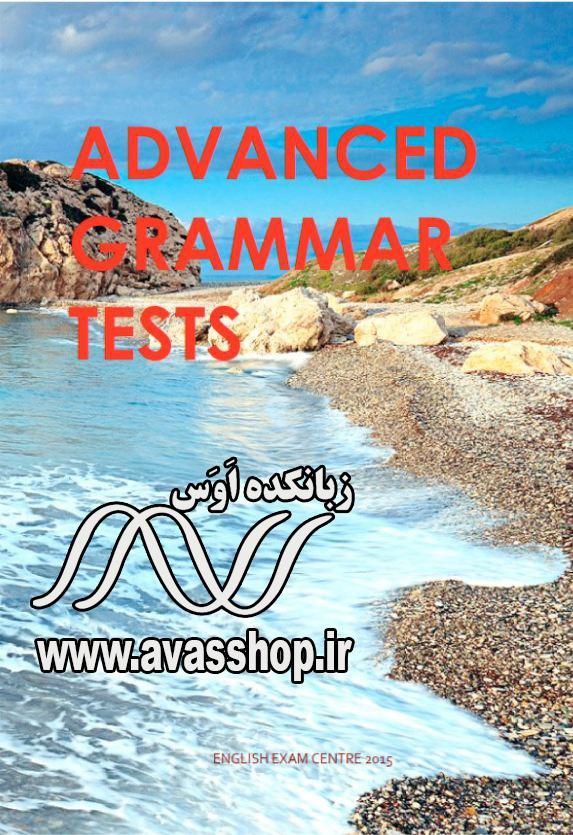 Advanced Grammar book