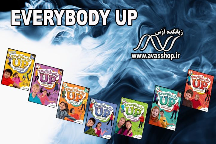 everybody up Book
