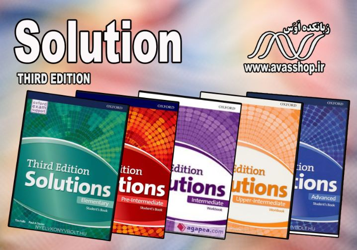 solutions Book
