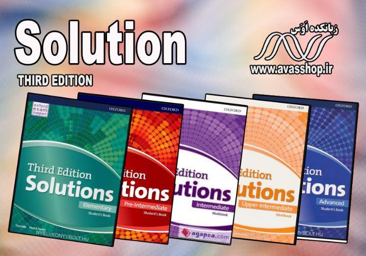دانلود کتاب استاد Solution Third Edition