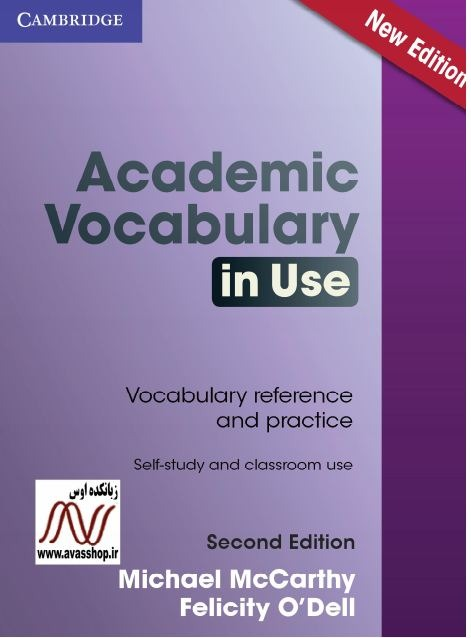 دانلود کتاب Academic Vocabulary in Use Second Edition