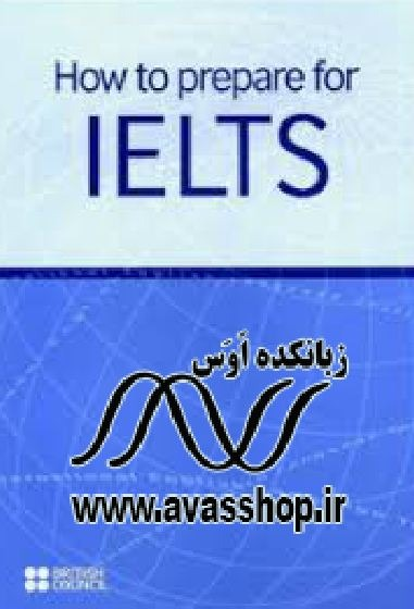 How to Prapare for IELTS