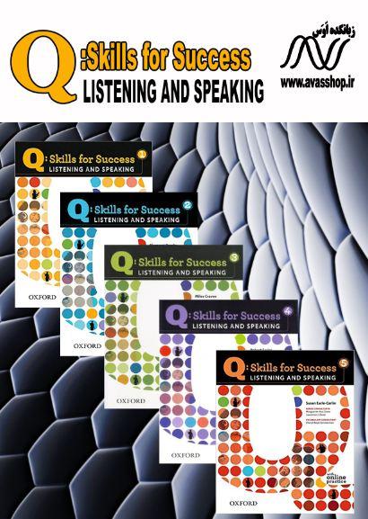 Q Skill Book