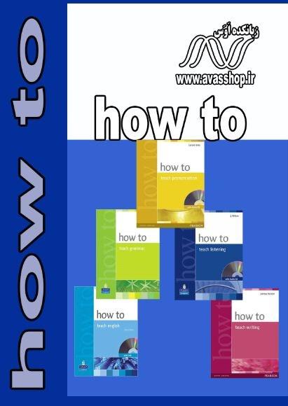 دانلود کتابهای How To Teach