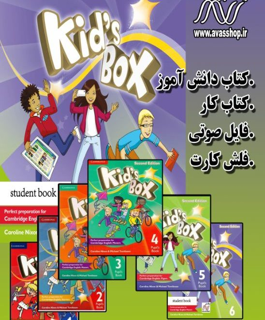 kids box book