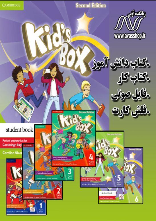 دانلود کتابهای Kid's Box Second Edition