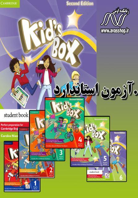 نمونه سوالات استاندارد Kid's Box Second Edition