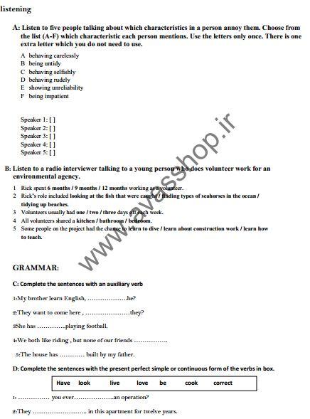 American english file 4 unit 1-4