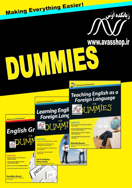دانلود رایگان کتابهای Dummies