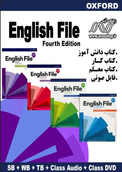 english file fourth edition