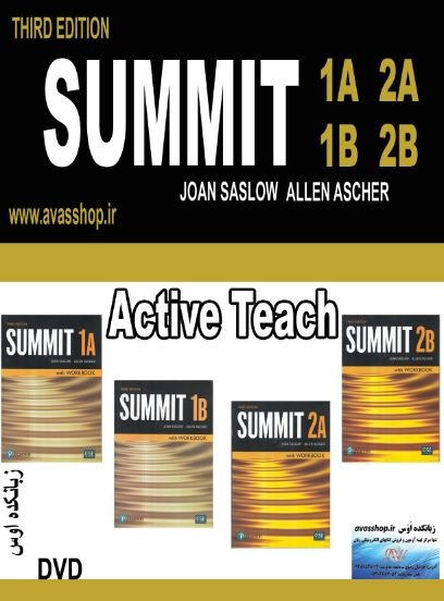 نرم افزار Summit Active Teach Third Edition