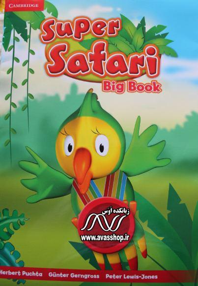 دانلود کتابهای  Super Safari Big Book