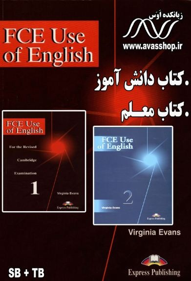 fce use of english