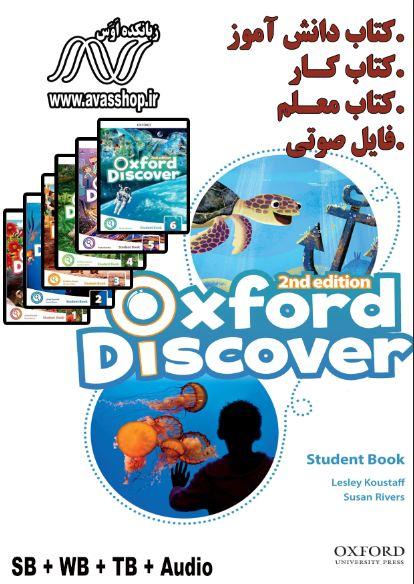 دانلود ویرایش دوم کتابهای Oxford Discover