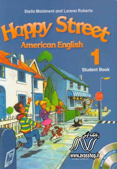 مجموعه آزمونهای جمع بندی Happy Street 1