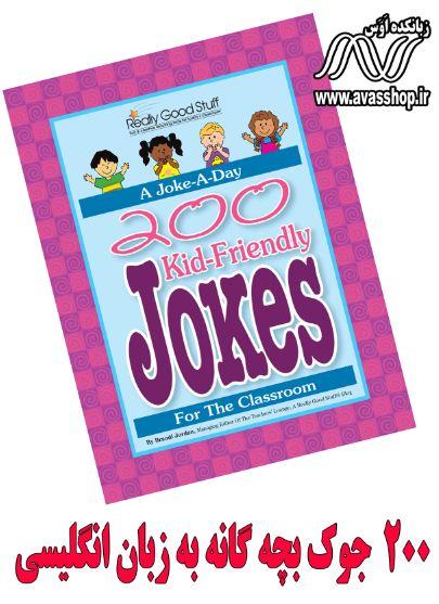 دانلود کتاب Kid Friendly Joke