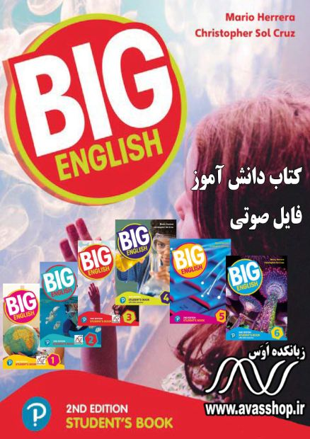 دانلود کتابهای Big English Second Edition