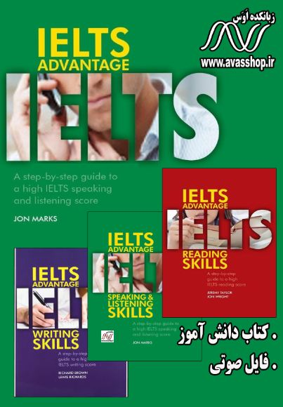 دانلود IELTS Advantage