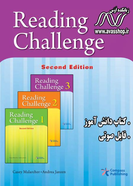 دانلود مجموعه Reading Challenge Second Edition