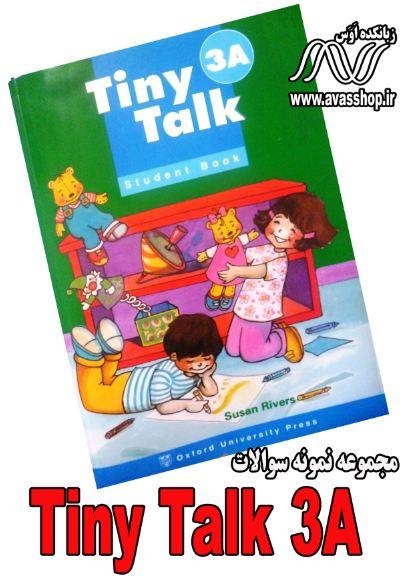 نمونه سوالات Tiny Talk 3A